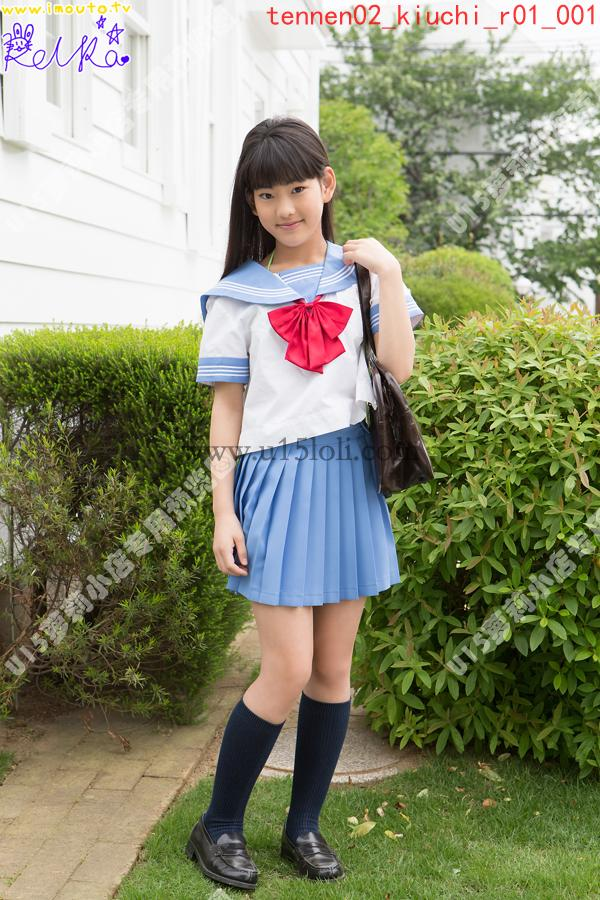 Mika S Candydoll Tv Uniques Web Blog Images Pictures to pin on ...